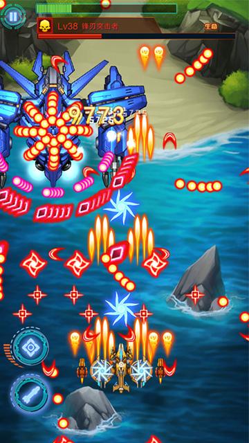 手机游戏超时空机战