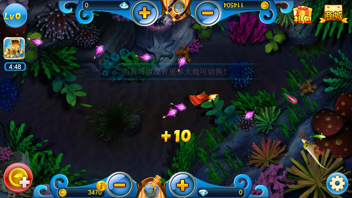 游戏素材  捕鱼场景