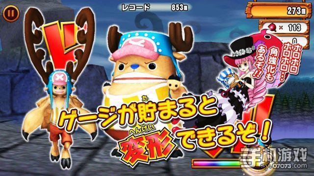 玩家在游戏中将会作为乔巴,以特里诺王国为首,在波音列岛,卡玛帕卡